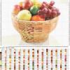 Корзинка с фруктами схема для вышивания