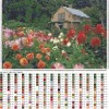 Домик схема для вышивания с подборкой цветов