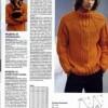 Мужской оранжевый пуловер и шарф