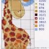 Схема вышивки «Смешной жираф»