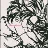 Схема вышивки крестом «Поцелуй»