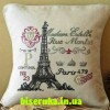 Вышивка крестом на подушке «Эйфелевая башня»
