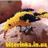 Как сделать жёлтую экзотическую птицу из бисера