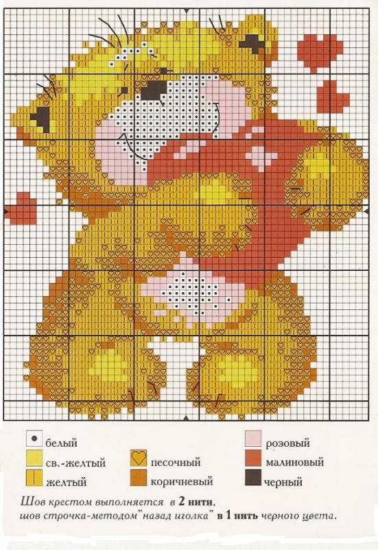 Как вышить медведя с сердечком