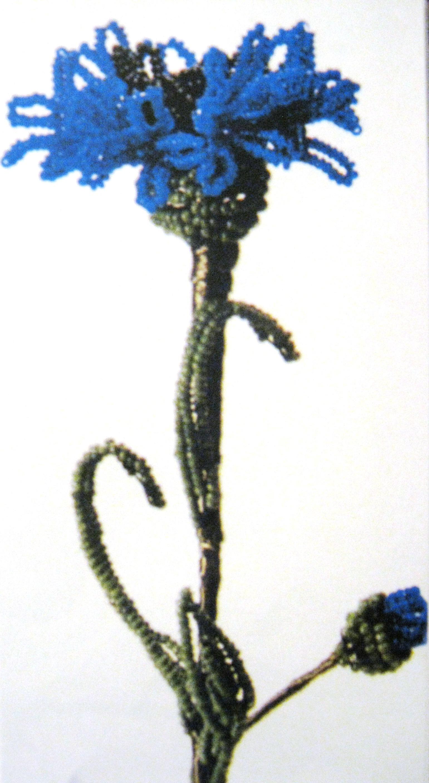 Кустовая роза из бисера - веточка Цветы из бисера