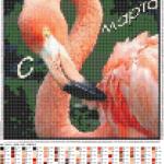 Картина к 8 марта с фламинго