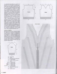 мужской серый пуловер схема