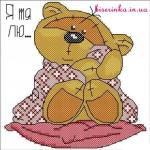 Схема вышивки крестиком «Влюблённый медвежонок»
