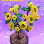 Солнечный кустарник из бисера