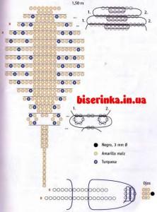 Схема плетения ската